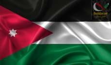 صورة إستقالة الحكومة الأردنية تمهيدا لإجراء تعديل وزاري