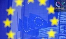 صورة المفوضية الأوروبية: استقالة ماي لن تغير سير مفاوضات البريكست