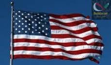 صورة وول ستريت: عقوبات أميركية جديدة متوقعة ضد إيران قد تطال شركات تعمل بالإمارات