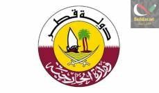 صورة خارجية قطر أعلنت عدم تلقيها دعوة إلى حضر قمتي مكة