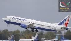 """صورة أ.ف.ب: بوينغ تعترف بأخطاء في مؤشر حالات الخلل بطائرتها """"ماكس 737"""""""