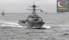 صورة الجيش الأميركي: مدمرة أميركية أبحرت في بحر الصين الجنوبي