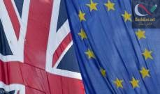 صورة فاينانشال تايمز: بريطانيا عالقة في أزمة الخروج من الاتحاد الأوروبي