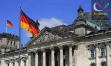 صورة الحكومة الألمانية: انتهاك ولو جزء من الاتفاق النووي مع إيران غير مقبول