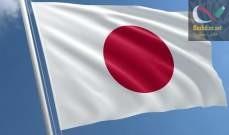 صورة حكومة اليابان: الاختبار الصاروخي لكوريا الشمالية ينتهك قرارات الأمم المتحدة