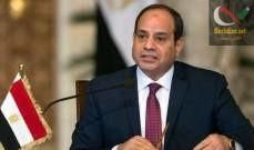 صورة الرئاسة المصرية: السيسي سيشارك في كل القمم المنعقدة بمكة المكرمة اليوم وغدا