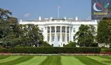 صورة البيت الأبيض مرر رقم الاتصال بترامب لإيران عبر سويسرا