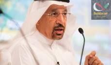 صورة وزير الطاقة السعودي: سعر 60 دولارا لبرميل النفط لا يمنح ثقة كافية لقطاع الاستثمار