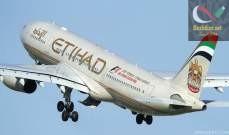 صورة الاتحاد للطيران تعلق رحلاتها في المجال الجوي الإيراني فوق مضيق هرمز وخليج عمان
