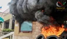 صورة محتجون يضرمون النار في السفارة الأميركية في هندوراس