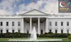 صورة البيت الأبيض: نحن على علم بالتقارير عن هجوم على السفن في خليج عمان ونقيم الوضع