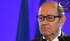 صورة لودريان: فرنسا تتابع باهتمام الوضع في الجزائر