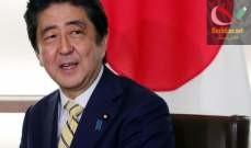 صورة رئيس الوزراء الياباني: سأجري مباحثات بطهران لتخفيف التوتر الإيراني الأميركي