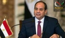صورة عبد الفتاح السيسي أكد دعم مصر لقوات حفتر: دعمنا لم ولن يتغير