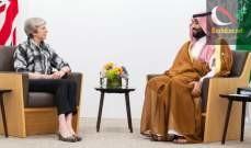 """صورة """"الغارديان"""": ماي طالبت بن سلمان بأن تكون المحاكمة بمقتل خاشقجي علنية وشفافة"""