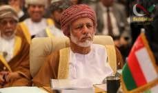 صورة وزير خارجية سلطنة عمان سيزور إيران السبت المقبل لمناقشة تطورات المنطقة