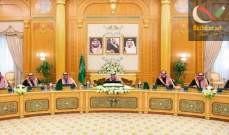 صورة حكومة السعودية: أي مساس بحرية الملاحة البحرية يعد انتهاكا للقانون الدولي ويجب ردعه