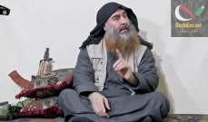 صورة الداخلية العراقية: البغدادي في سوريا ويتمتع بنفوذ قوي