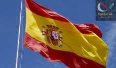 صورة وزير خارجية إسبانيا: احتجاز ناقلة النفط بجبل طارق كان بطلب أميركي من بريطانيا