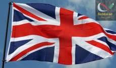 """صورة مسؤول بريطاني: الناقلة باسيفيك فوياغر في بحر العرب """"آمنة وبخير"""""""