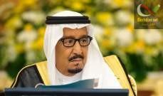 صورة الملك سلمان وافق على استقبال قوات أميركية بالسعودية لرفع مستوى العمل للدفاع عن أمن المنطقة