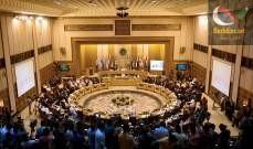 صورة الجامعة العربية تطالب بتدخل دولي لوقف الحفريات الإسرائيلية بالمسجد الأقصى