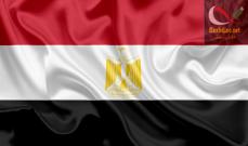صورة السطات المصرية خاطبت الإنتربول لتعقب قطع أثرية مصرية بيعت في مزاد بلندن