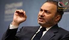 صورة قرقاش: اللجوء إلى الإرهاب ضد الإمارات يؤكد صواب إجراءاتنا ضد الدوحة