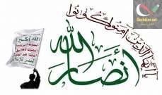 صورة التحالف العربي: ادعاء أنصار الله بإسقاط طائرة مسيرة لنا لا أساس له من الصحة