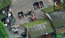 صورة مقتل شخصين نتيجة أمطار غزيرة وسيول وحلية في جنوب اليابان