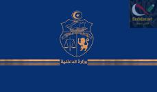 صورة داخلية تونس: الإرهابي الذي فجر نفسه أمس كان العقل المدبر لاعتداءي الخميس