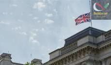 صورة خارجية بريطانيا تستدعي القائم بأعمال إيران بعد احتجاز الناقلة البريطانية