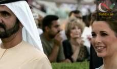صورة هروب زوجة حاكم دبي تم بمساعدة أبوظبي وبالتنسيق مع السعودية