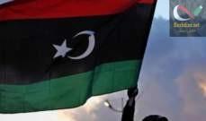 صورة الجيش الليبي يعلن عن مقتل 20 عنصرا من قوات حكومة الوفاق في طرابلس
