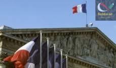 صورة خارجية فرنسا:احتجاز ناقلة النفط البريطانية يضر بجهود وقف التصعيد بالمنطقة