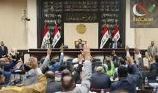 صورة البرلمان العراقي يرفع الحصانة عن أحد نوابه بسبب تهم فساد