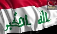 """صورة الداخلية العراقية: القبض على """"داعشي"""" قام بتحطيم آثار متحف الموصل"""