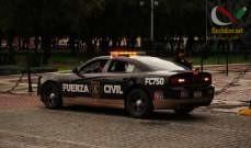 صورة مقتل 19 شخصًا في أعمال عنف بين عصابات المخدرات بالمكسيك