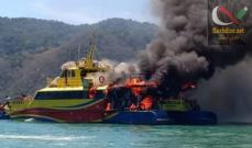 صورة فرق الإنقاذ تؤكد مقتل 3 وإجلاء 300 بعد حريق بعبارة في إندونيسيا