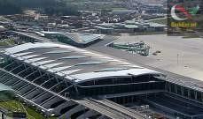 صورة رويترز: اندلاع حريق في طائرة عسكرية أميركية في مطار بإيرلندا