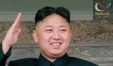 صورة الرئيس الكوري الشمالي أشرف على تجربة اطلاق صواريخ بواسطة نظام جديد