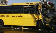 صورة إصابة 15 طالبا في حادث اصطدام حافلة مدرسية بصهريج مياه في دبي