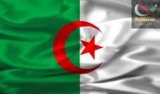 صورة وفاة ثمانية أطفال رضع في حريق في مستشفى ولادة في الجزائر