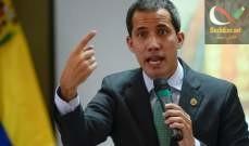 صورة المعارضة الفنزويلية قررت دعم غوايدو في انتخابات الجمعية الوطنية