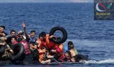 صورة خفر السواحل الليبي: إنقاذ قرابة 500 مهاجر غير شرعي