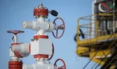 صورة السفير الروسي لدى أميركا: الولايات المتحدة تتطلع لانتاج الغاز بروسيا