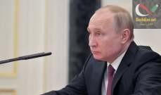 صورة بوتين: روسيا تستطيع حماية سفنها في مضيق هرمز بالخليج
