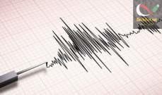 صورة إنقطاع الاتصالات في إسطنبول بعد زلزال بقوة 5.7 على مقياس ريختر