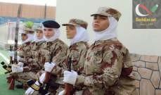 صورة عرض عسكري نسائي في السعودية للمرة الأولى
