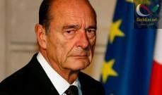 صورة وفاة الرئيس الفرنسي الاسبق جاك شيراك